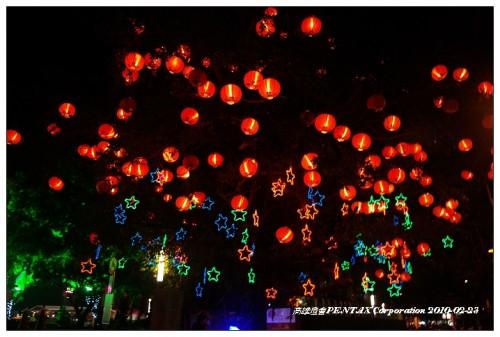 春节烟花笔画 彩色